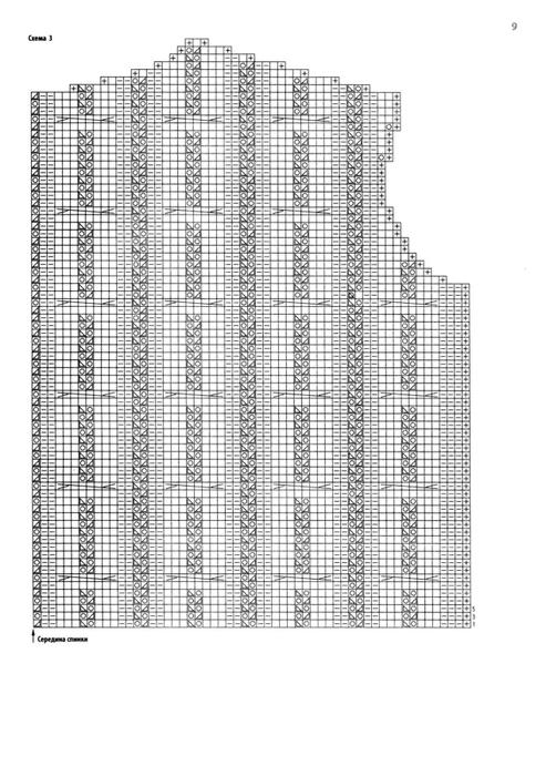 28 (493x700, 179Kb)