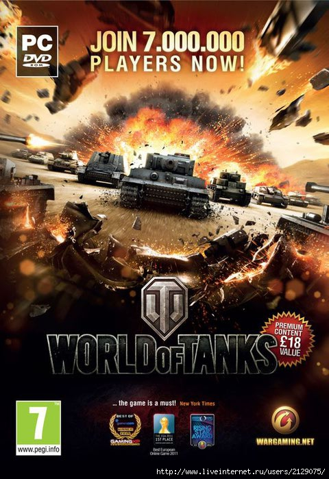 world of tanks 5th anniversary