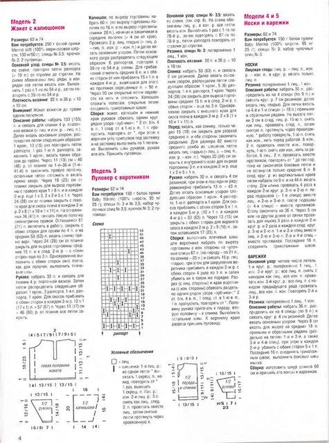 8a (475x640, 94Kb)