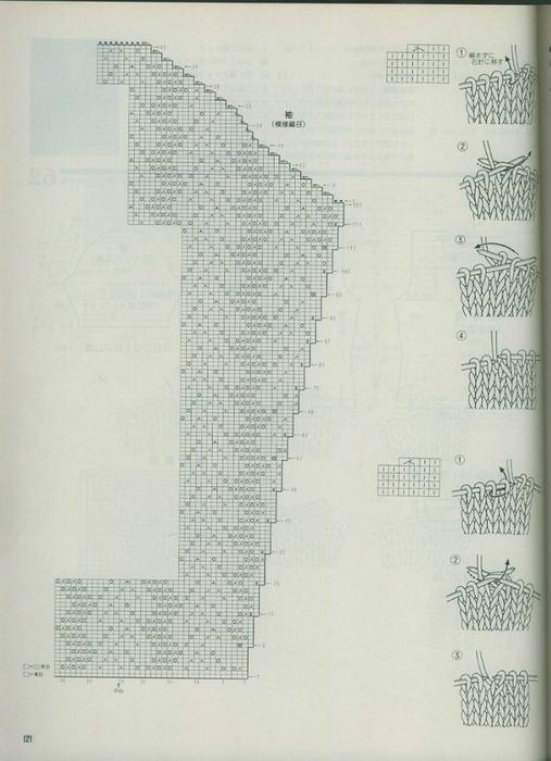 дж3 (507x700, 347Kb)