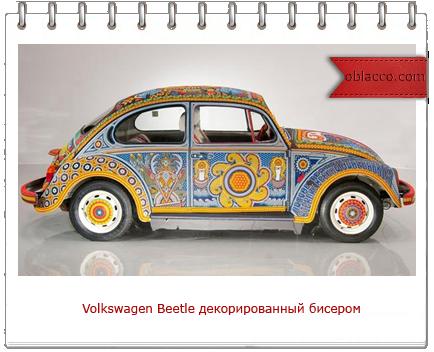 Volkswagen Beetle из бисера