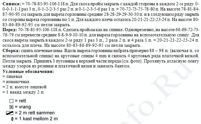 ам2 (654x403, 112Kb)