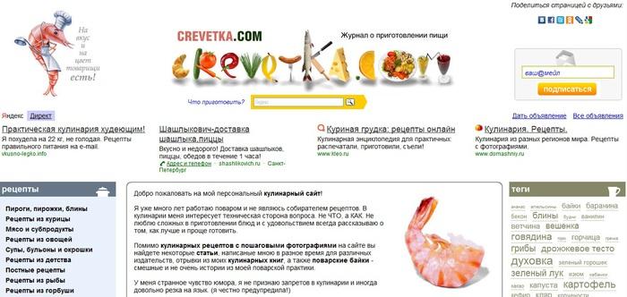 1334827156_krevetochka (700x332, 87Kb)