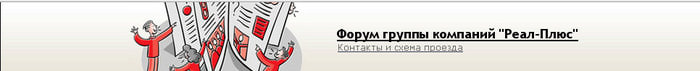 1207817_dveri_forym (700x71, 13Kb)