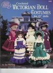 Превью crocheted victorian doll costumes_1 (508x700, 65Kb)