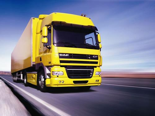 Международные перевозки сегодня стали еще доступнее.