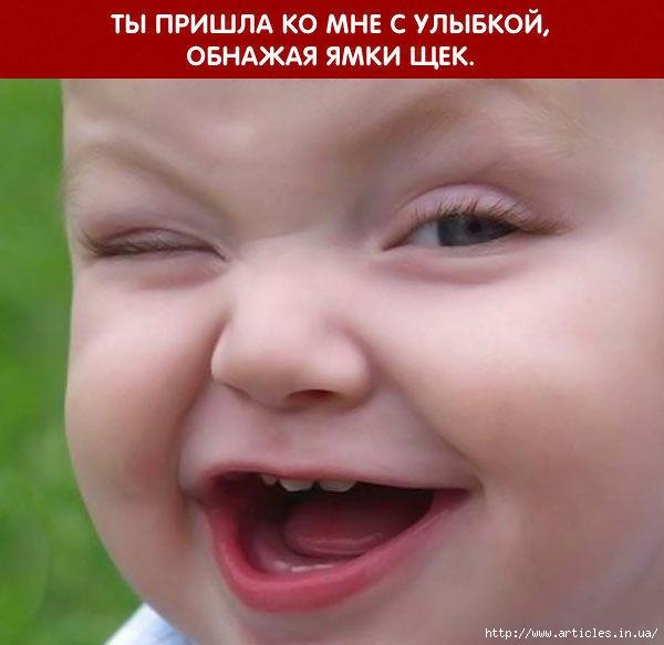 3826117_478784742315a (600x583, 122Kb)