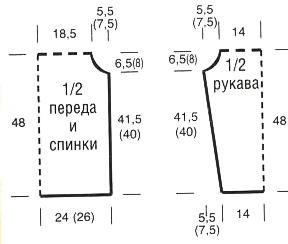 4403711_2893 (288x244, 24Kb)