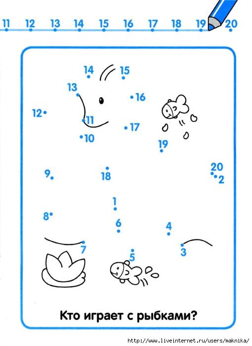 Schitaem_1-20-12 (510x700, 104Kb)