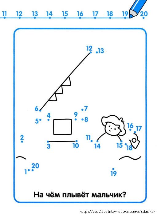 Schitaem_1-20-14 (511x700, 102Kb)