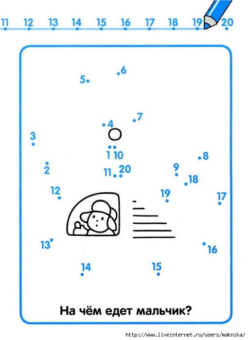 Schitaem_1-20-18 (510x700, 94Kb)