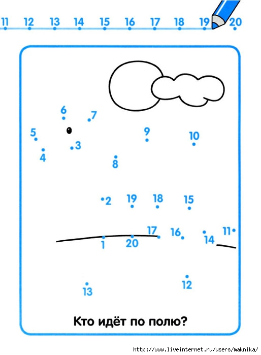 Schitaem_1-20-24 (514x700, 89Kb)