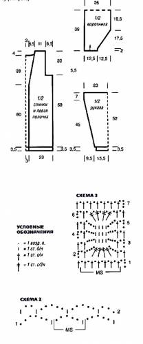 s62024298 (1) (208x500, 15Kb)