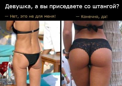 3925073_zhenschiny_v_trenazherke (400x283, 237Kb)