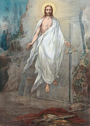 Воскресения христова 1894 г холст