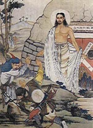 jesus-nazareth-525 (300x413, 64Kb)