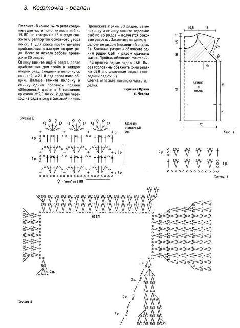 c4f117d6d614qe1 (469x640, 50Kb)