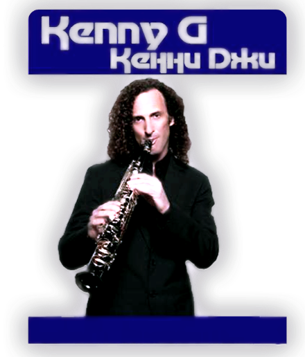 3996605_KennyG_ (440x516, 210Kb)