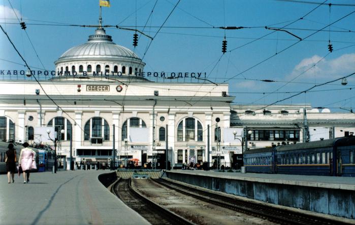 Odessa_dworzec (700x444, 463Kb)