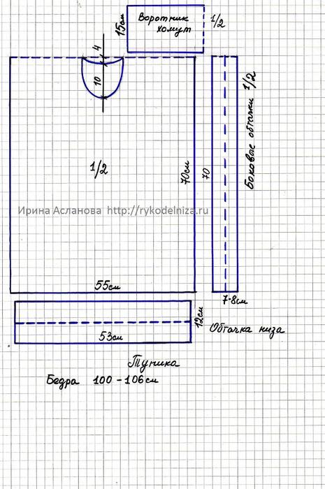 img032(2) (465x700, 128Kb)