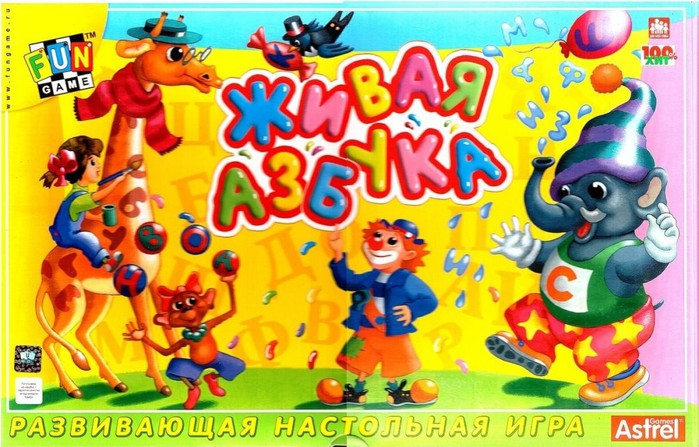4439971_page1_image1__kopiya_1_ (700x447, 116Kb)