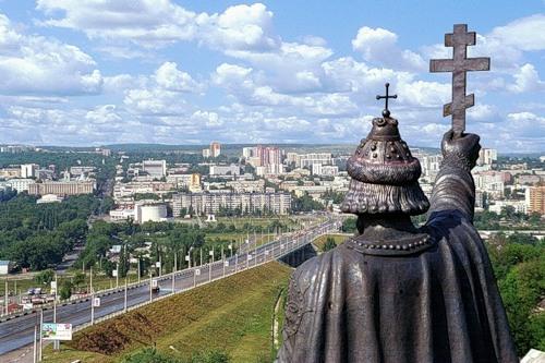 белгород (500x333, 68Kb)