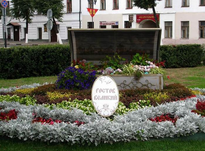 4498623_ya_Rostov (700x518, 164Kb)