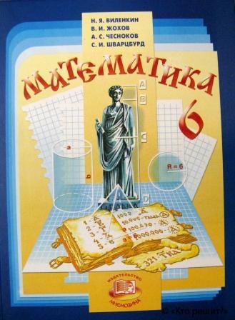 Учебник По Обществознанию 5 Класс Боголюбов Скачать