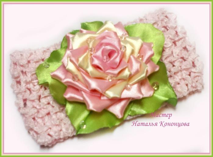 Розовая роза (700x515, 214Kb)
