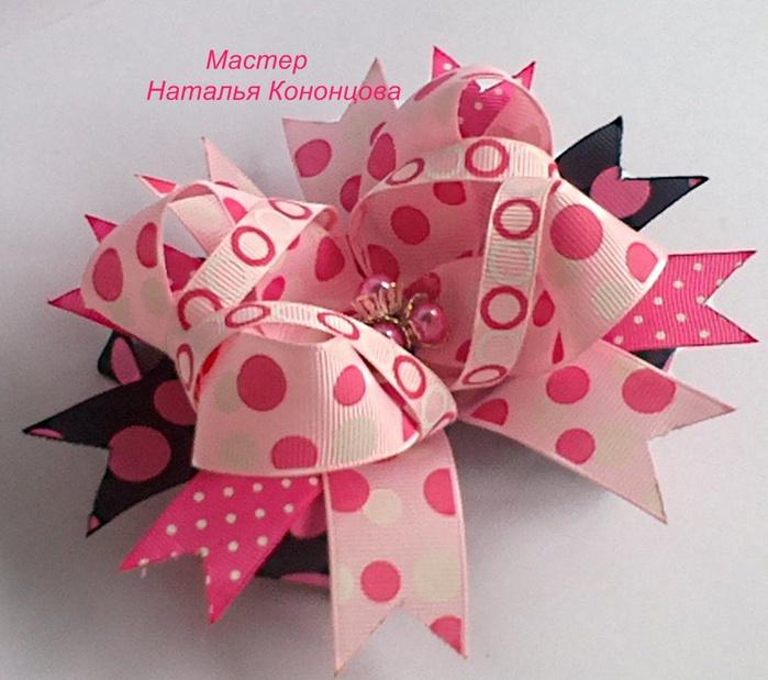 Бантик розовый кружок (700x619, 130Kb)