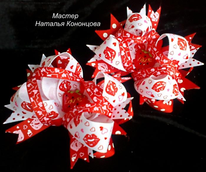 Красные поцелуйчики (700x584, 302Kb)