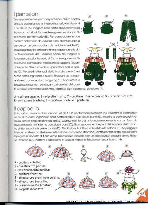 pg045 (505x700, 278Kb)