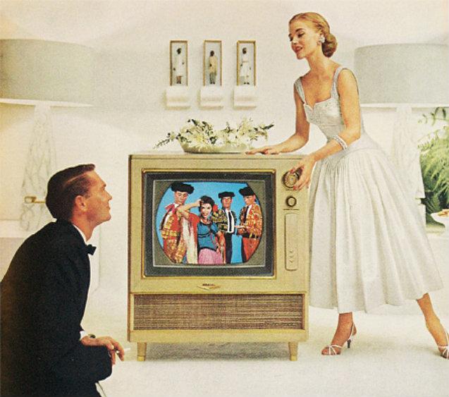 Расстояние смотреть телевизор 6