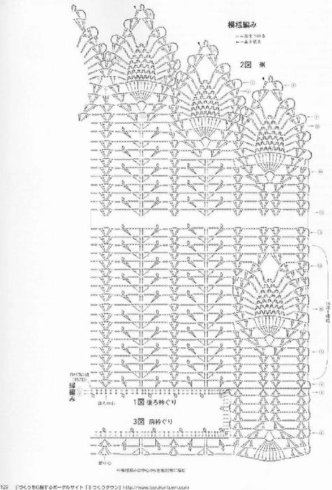техника вышивки паетками и бисером