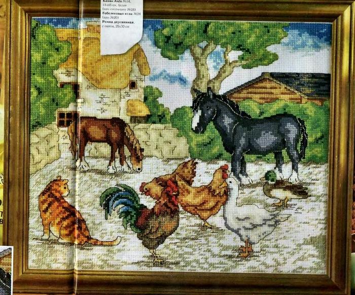 Скотный двор (Схема, Вышивание