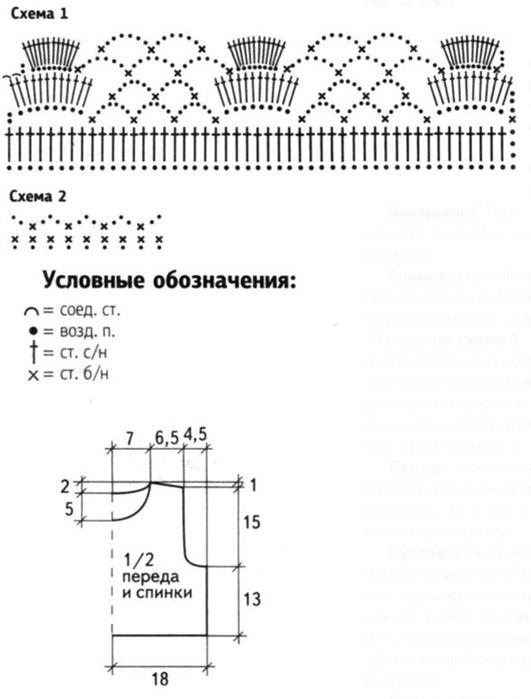 m_046-1 (531x700, 53Kb)