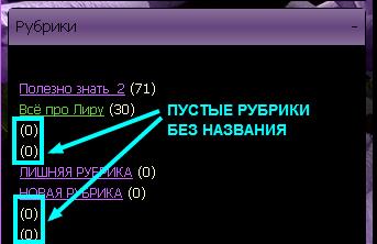3807717_30005 (343x222, 18Kb)