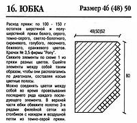 205730-44a29-43213517-200-ue04dc (200x180, 18Kb)