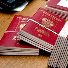 паспорт (226x226, 17Kb)