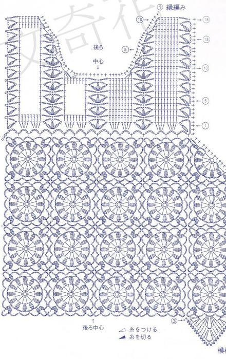 Una copia de la 25- (440x700, 182KB)