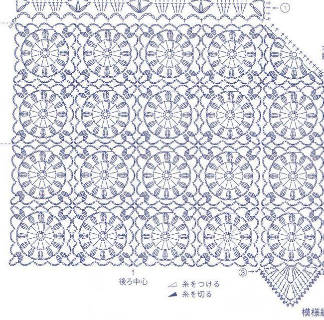 Copia (2) 25- (650x642, 525KB)