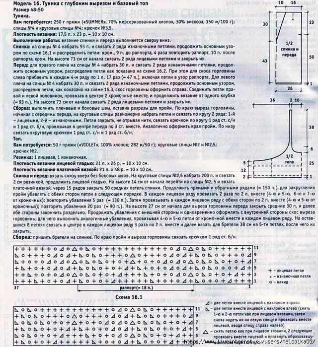 туц1 (640x700, 489Kb)