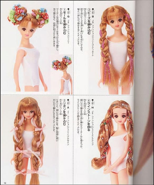 Как сделать причестку кукле