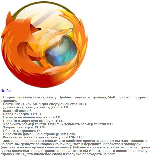 1335150013_click_01 (606x632, 63Kb)