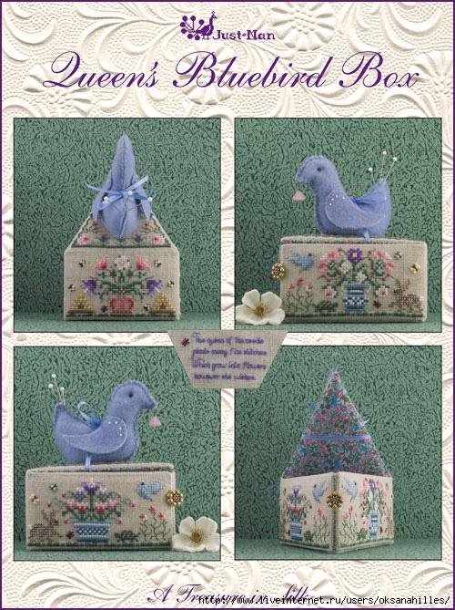 queens-bluebird-box-cover (500x669, 320Kb)