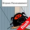 9203779_prev (98x98, 5Kb)