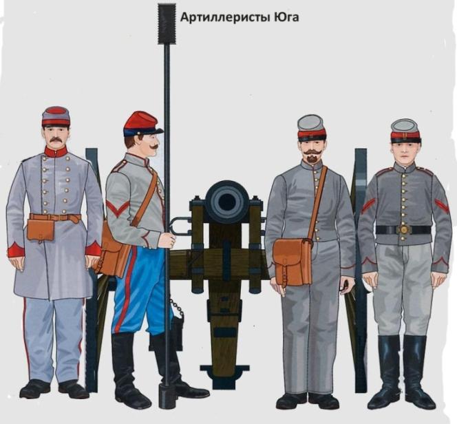 09 артиллерия юга (664x616, 170Kb)
