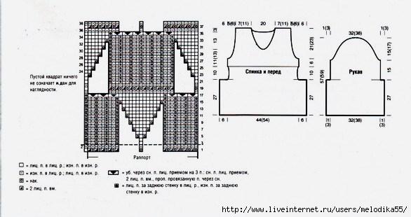 чсс2 (586x310, 99Kb)