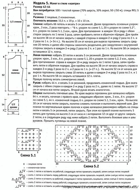 j1 (490x665, 289Kb)