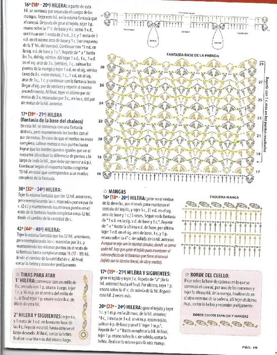 para_ti_tejidos_20120010 (548x700, 418Kb)